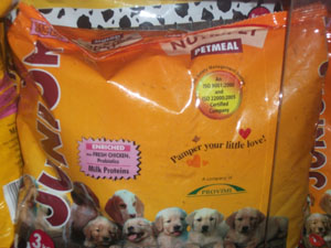 Nutripet dog food